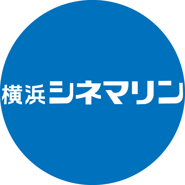 横浜シネマリンへのリンク画像